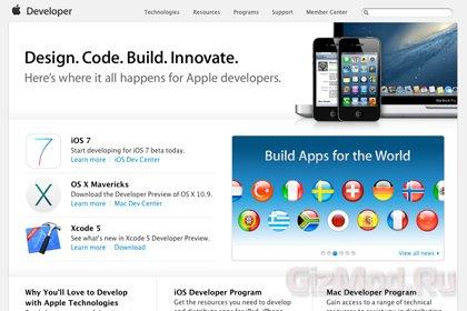 Хацкеры добрались до сайта Apple