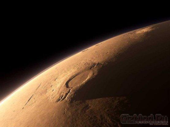 Ученые установили, как Марс потерял атмосферу
