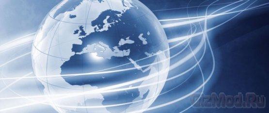 Средняя скорость Интернета в мире составляет 3 Мбит/с