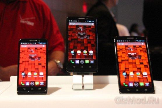Motorola Droid Mini, Droid Ultra и Droid Maxx официально