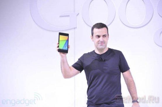 Планшет Google Nexus 7 второго поколения официально