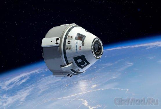 Космический транспорт нового поколения