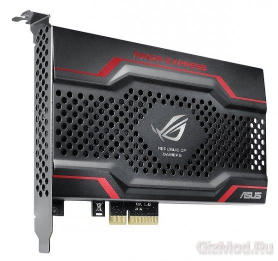 DuoMode BIOS в накопителе Asus ROG RAIDR Express