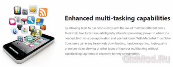Первый восьмиядерный процессор MediaTek