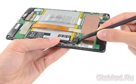 iFixit расковыряли новый Nexus 7