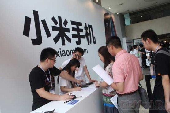 Xiaomi Hongmi будет конкурировать с бюджетным iPhone