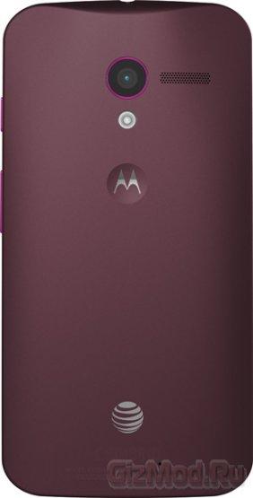 Moto X появился на свет официально