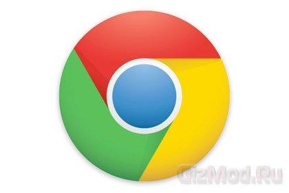 Браузер Chrome плохо защищает пароли