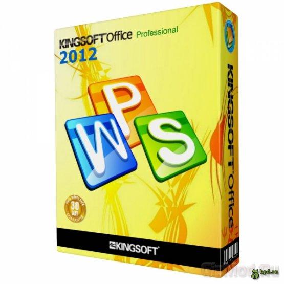 Kingsoft Office 2012 Free 9.1.0.4246 - бесплатный офис