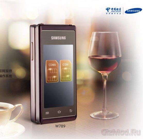 Раскладушка Samsung Hennessy дебютировала