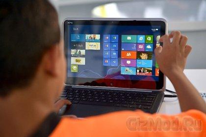 Windows 8.1 увидит свет 18 октября