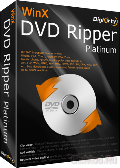 WinX DVD Ripper Platinum 7.3.0 Build 08052013 - Rip это просто