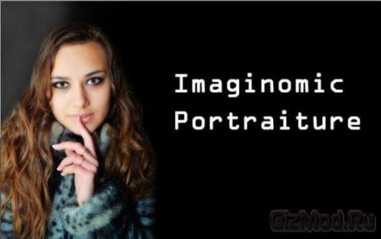 Imagenomic Portraiture 2.3.3 build 2330 + Rus - плагин для Photoshop