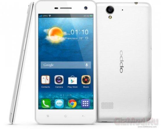 """4,7"""" легкий смартфон Oppo R819"""