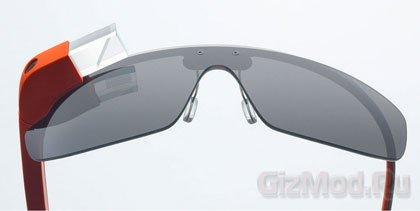 Google Glass появятся в автомобилях Mercedes