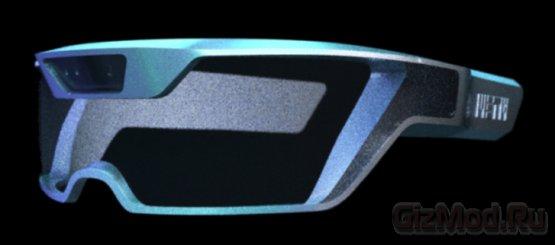 """Реальный """"убийца"""" Google Glass"""
