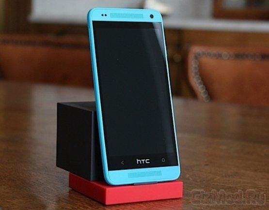 HTC BoomBass добавит бассов смартфону