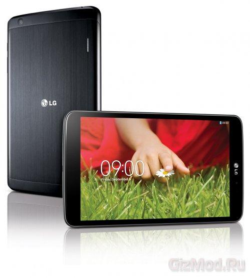 Планшет LG G Pad 8.3 с Full HD экраном