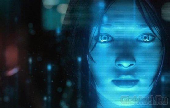 Cortana - цифровой помощник от Microsoft