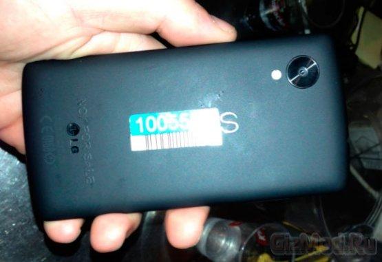 Nexus 5 засветился в баре