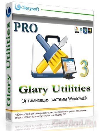 Glary Utilities 4.5.0.89 - оптимизитор системы