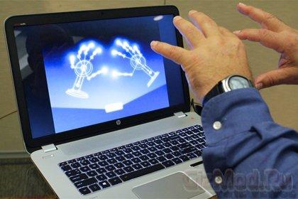 Ноутбук с управлением взмахами рук