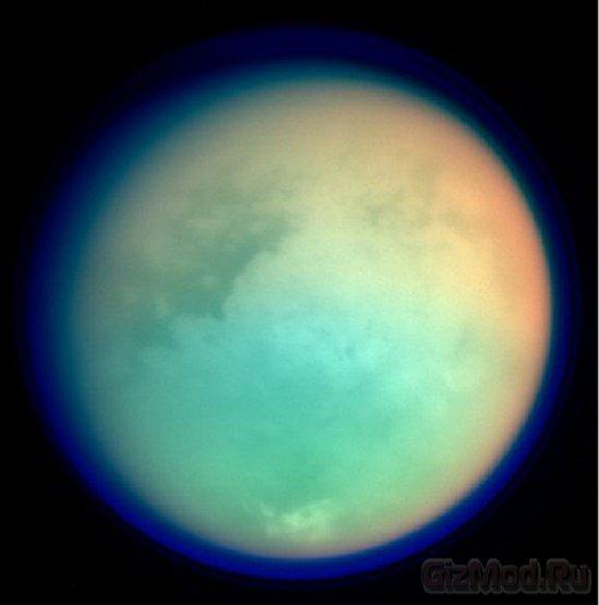 Загадки Титана