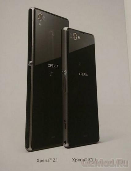Sony Xperia Z1 младший