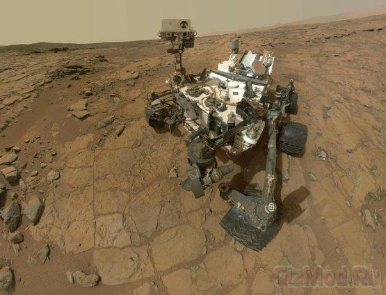 США остановились даже на Марсе