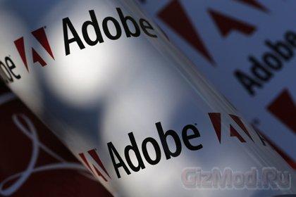 Данные 2,9 миллиона пользователей украдены у Adobe