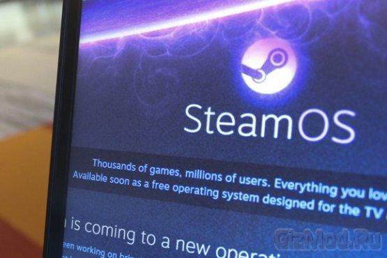 AMD войдет в конфигурацию Steam Machines