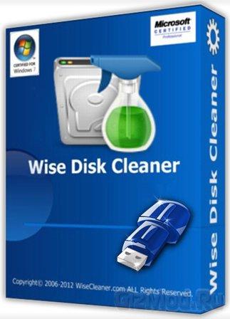 Wise Disk Cleaner 8.04.574 - оптимизатор жестких дисков