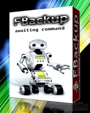 FBackup 5.0.414 - резервное копирование