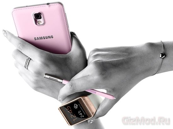 Samsung внедряет беспроводную зарядку в 14 году