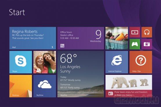 Официальный выход Windows 8.1
