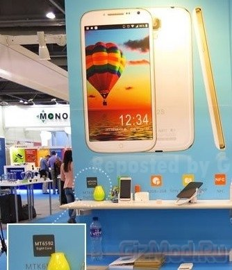 Восьмиядерный MediaTek MT6592 в смартфоне UMI X2S