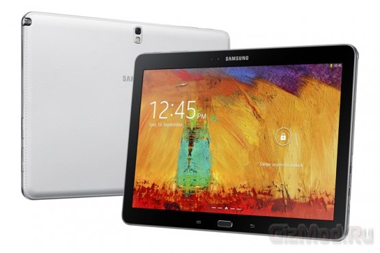 Samsung Galaxy Note 10.1 2014 Edition в России