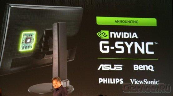 Nvidia G-Sync синхронизирует монитор с FPS в игре
