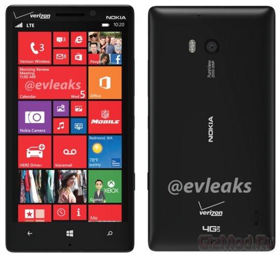 Nokia Lumia 929 во всей красе