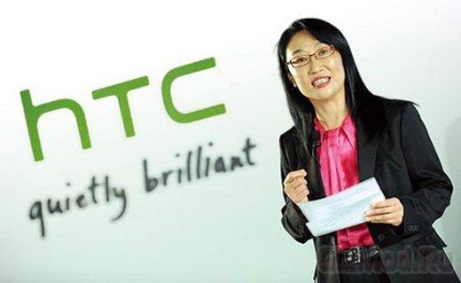 HTC планирует прогрессивный планшет