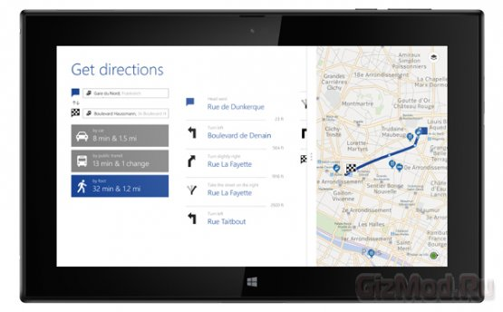 Планшет Lumia 2520 представлен официально