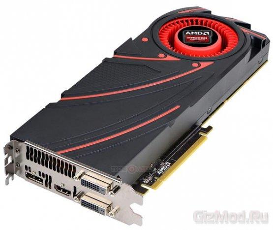 Флагман AMD Radeon R9 290X вышел с ценником в $550