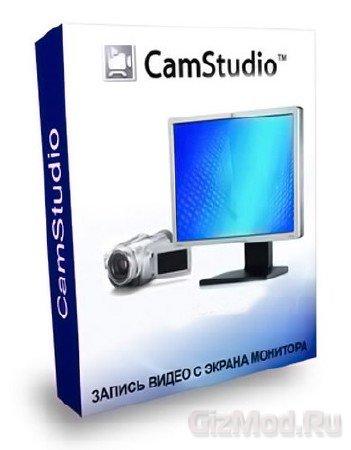 CamStudio 2.7.2.326 - запись с экрана монитора