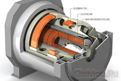 Мощнейший томограф перешел к стадии строительства