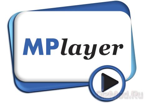 MPlayer 1.0.36496 - мультимедийный сборник