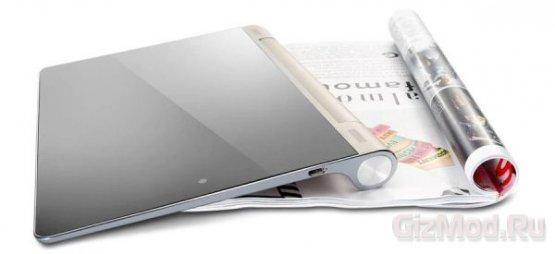 Необычные планшеты Lenovo Yoga Tablet