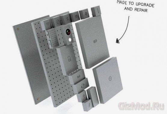 Основатель Phonebloks рассказал о смартфоне
