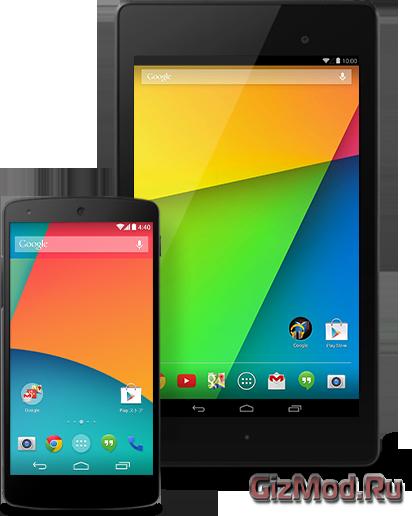 Android 4.4 KitKat - с чем его едят