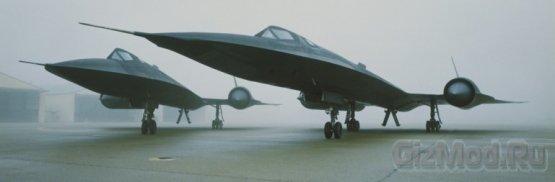 Возрождение самолета-шпиона SR Blackbird