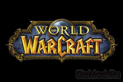 Blizzard готовит новое дополнение к WoW?